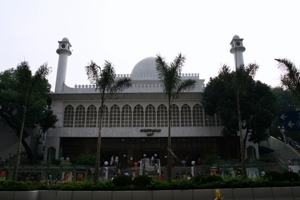 Mosque in Tsim Sha Tsui, Hong Kong