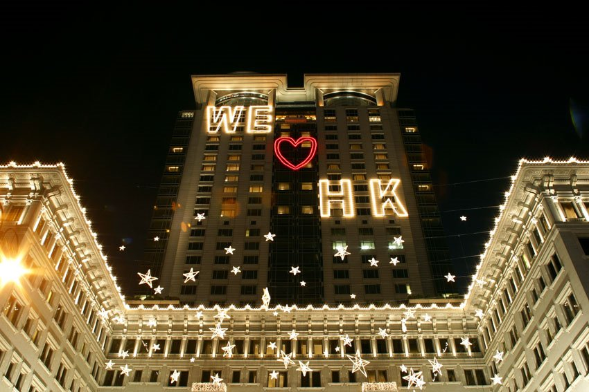 The Peninsula (WeLoveHK) / 半島酒店@聖誕節2003